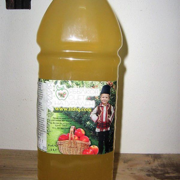 yabylkov-ocet-belotinci