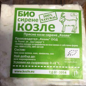 bio-sertificiran-presen-koze-kashkaval