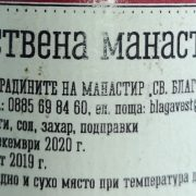 96583475_586456982227542_5986900835408281600_n