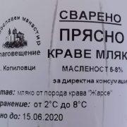 IMG_20200613_104940